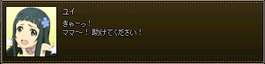mabinogi_2015_09_12_015.jpg