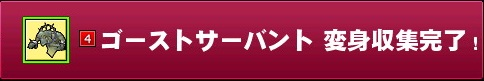 mabinogi_2015_09_21_003.jpg