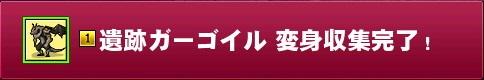 mabinogi_2015_09_21_004.jpg