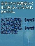 mabinogi_2015_09_21_006.jpg