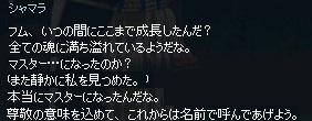 mabinogi_2015_09_21_007.jpg