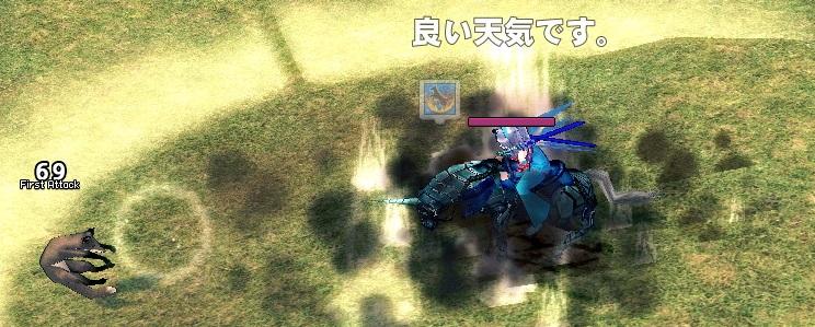 mabinogi_2015_10_03_007.jpg