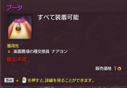 スクリーンショット_151013_006