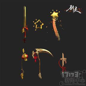 chinaz_0db3568a9aeeda6d7bdae9791291cb45.jpg