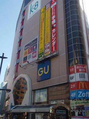 s_PA132019.jpg