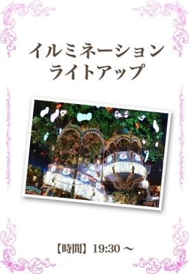 special_4.jpg