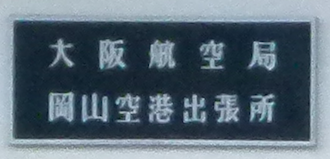 20150906a.png