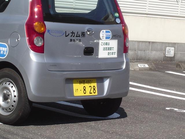 DSC00041_20151019210500b48.jpg