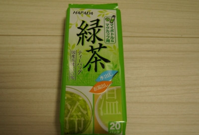 ryokutyamizudasi1.jpg