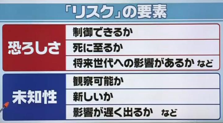14kijitsu4.png
