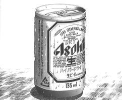 kijビール
