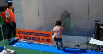 hokaido270920-4