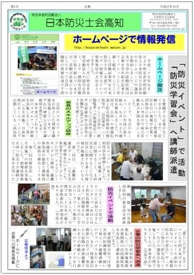 kouchi271007-1