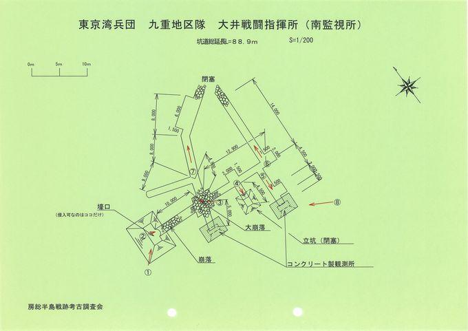 大井戦闘指揮所南(緑)縮小