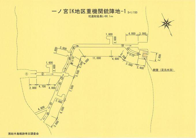 一宮Ik地区MG-1(縮小)