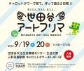 furima24.jpg