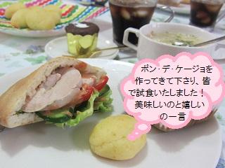 151002 試食(川名・田久保)