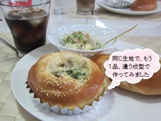 151007 試食(高山・伊藤)