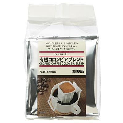 muji_coffee.jpg