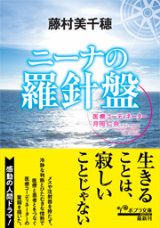 nina_new.jpg