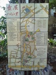 壷屋やちむんの里 Map