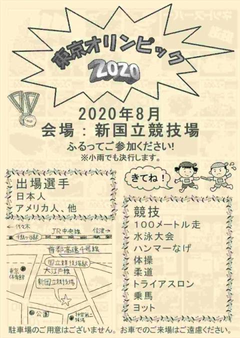 150901-1-2s+-+繧ウ繝斐・_convert_20150904183136