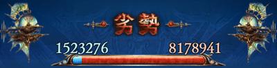 8月団イベ本戦初戦