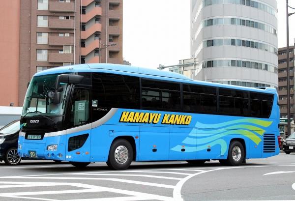 和泉200い3333