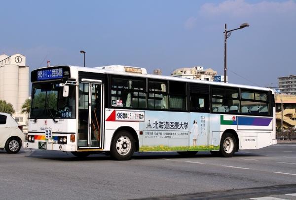 沖縄200か・541