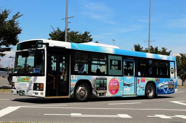 神戸200か4479