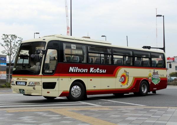 京都200か2919 934