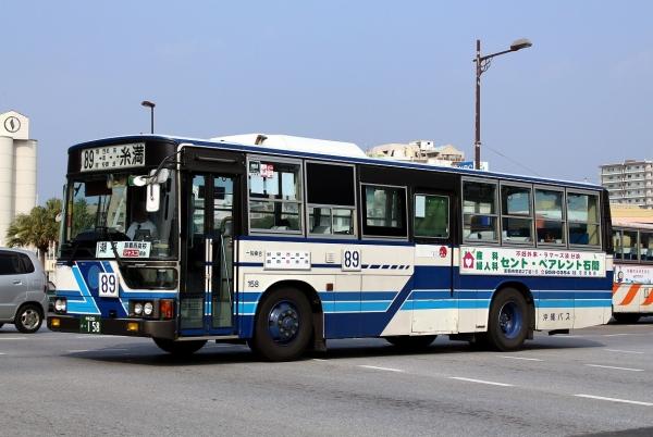 沖縄200か・158