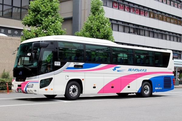 京都200か3096 641-5923