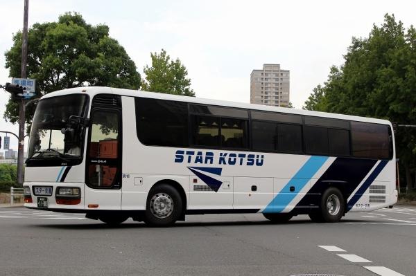 群馬200か1180 KL-LV