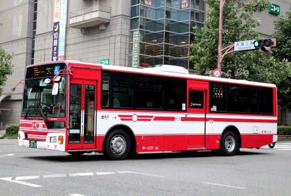 京都200か3117 W1255