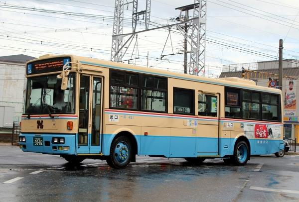 京都200か3002 451