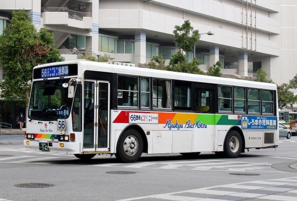 沖縄200か・562