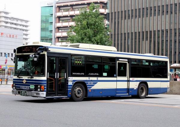 名古屋200か3315 NS-300