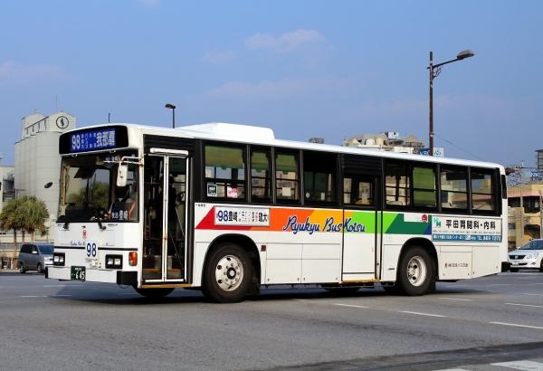 沖縄200か・645