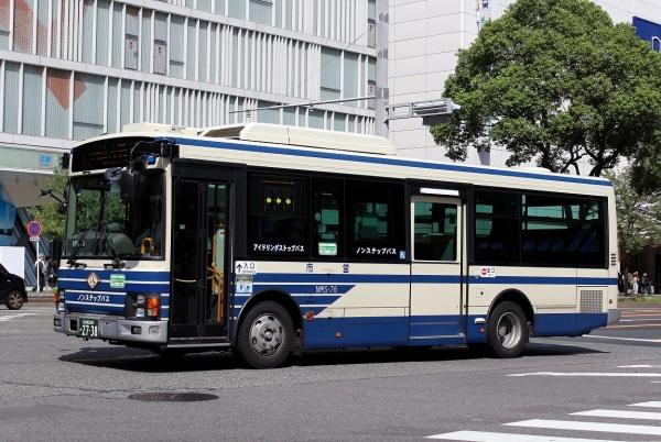 名古屋200か2738 NMS-76