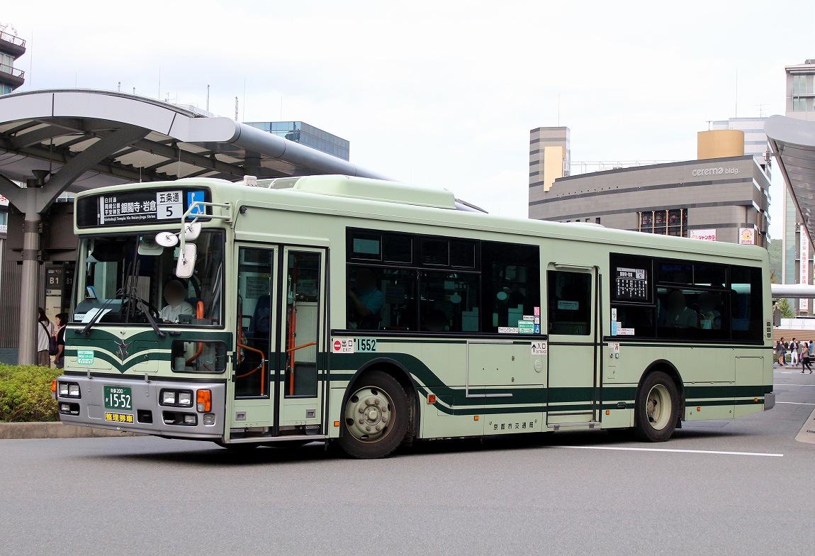 京都200か1552 PJ-KV234N1 (07年式)