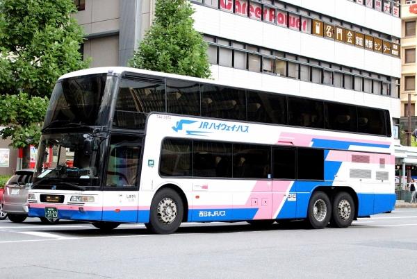京都200か3123 744-0974