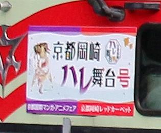 S-Okazaki Exp