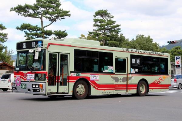 京都200か1391 Exp