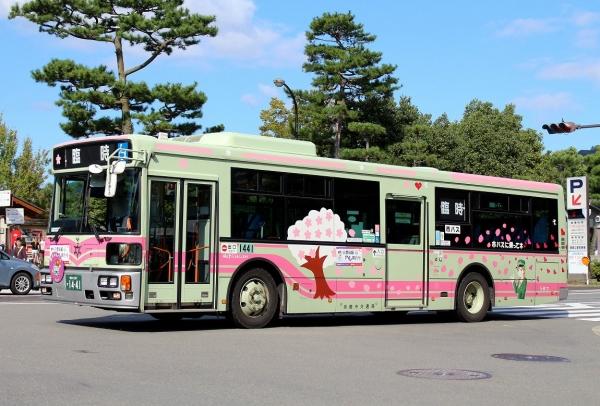 京都200か1441 Exp