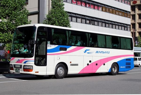 京都200か3102 641-5973