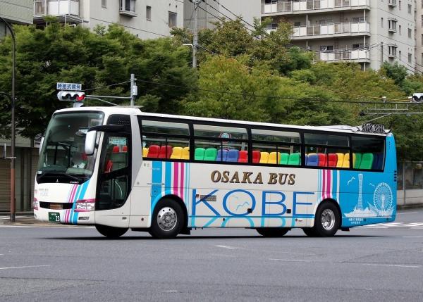神戸230う・・23