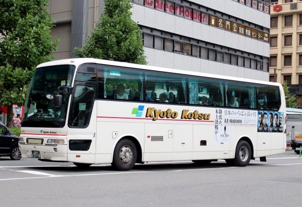 京都200か2714 808 2