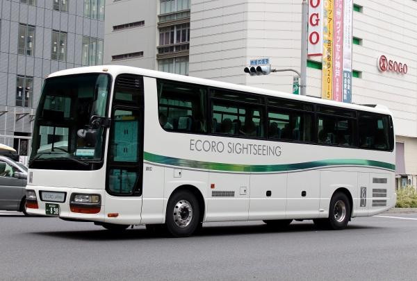 香川230あ・898