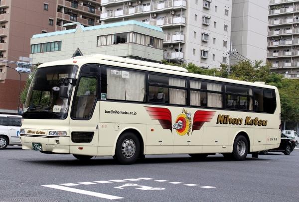 京都200か2909 933